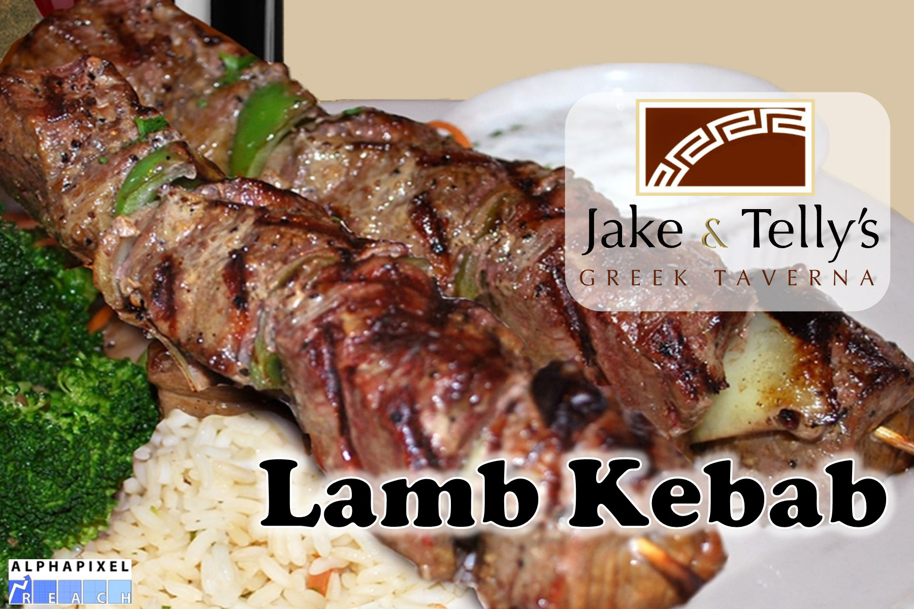 Entrees at Jake and Telly's: Lamb Kebab (Arní Kebabs). A close up photo of our lamb kebab. Colorado lamb skewered with bell pepper and onion and served with herbed rice, butter braised green beans, and our house-made tzatziki. Jake and Telly's Logo and the AlphaPixel Reach Logo are present.