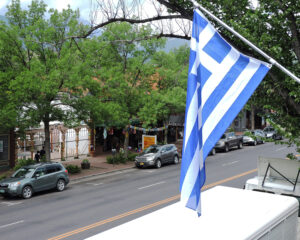 Jake and Telly's Patio, summertime Greek Flag