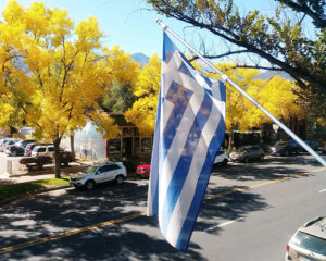 Jake and Telly's Patio View, Greek flag and Fall leaves